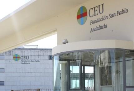 entrada_campusceu